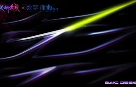 规划愈加斗胆荣威RX5系列新车型曝光
