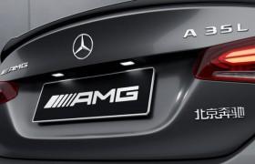 国产AMGA35L不得劲无妨看看进口两厢版吧价格都相同